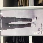スキニーパンツは太ももがキツイという方にGUのストレッチ素材パンツがオススメ!