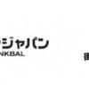 街コン 名古屋 栄 旅好き大集合!に参加してみた口コミ体験談 評判