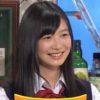 岡本夏美さんが可愛い! しくじり先生出演女性 画像集めました!