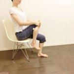 膝下の柔軟でリンパの流れ改善 簡単ゴルフボールマッサージ・筋膜リリース