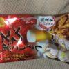 えび黒こしょう 岩塚製菓のお菓子レビュー