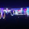 矢場町 フラリエのライトアップに行ってみた!