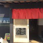 日進市にある駒寿司に行ってみた! お寿司ランチの梅を頼んでみた。
