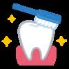 キスで虫歯がうつるは本当!歯を清潔に保ちましょう!
