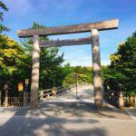 伊勢神宮 内宮、おかげ横丁へ観光に行ってみました!