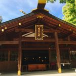 猿田彦神社へ観光に行ってみました!