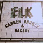 エルク ガーデン ブランチ&ベーカリー (ELK GARDEN BRUNCH&BAKERY)名古屋瑞穂店はおしゃれなパンケーキカフェでおすすめ!