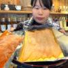 滋賀県でブラックバス「おいしく」食べれるよう、かまぼこ、燻製、辛みそ漬けに加工するお店登場!