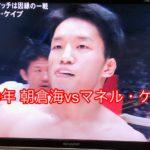 2019年 RIZIN 朝倉海vsマネル・ケイプ