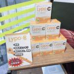 Lypo-cは翌日の寝起きがパッとスッキリできておすすめ!