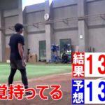 巨人、菅野選手の投球スピード感覚が凄い『動画』