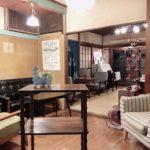 清風SEIFU杉並区にあるおしゃれ古民家カフェを見つけました!