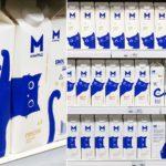 ロシアの牛乳パックのデザインが可愛くて秀逸!